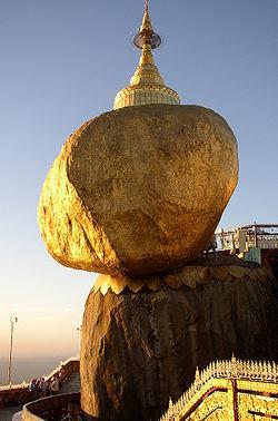 250px-Golden_Rock.jpg