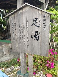 白兎海岸7 (10)