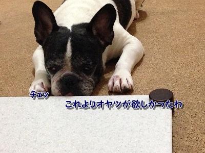 いらない (2)