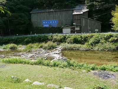 川の駅 (2)