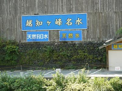 川の駅 (3)
