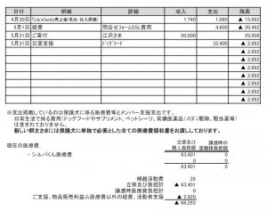 syushi1605.jpg