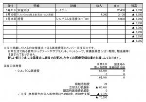 syushi1606.jpg
