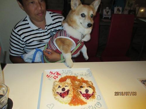 パパとモモとケーキ