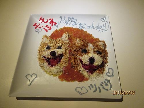 モモ誕生日ケーキ
