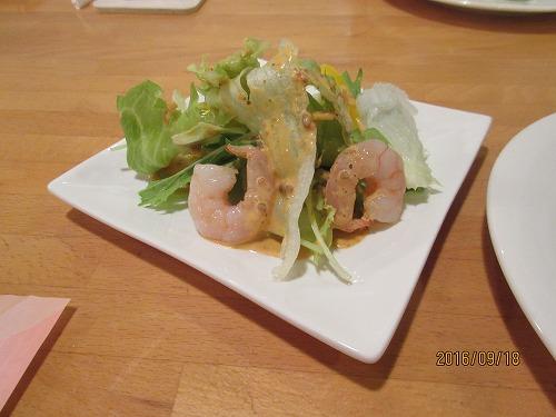 海老のサラダ