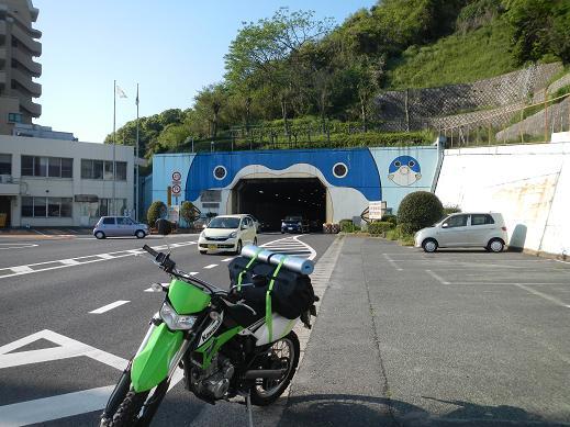 関門トンネル KLX250
