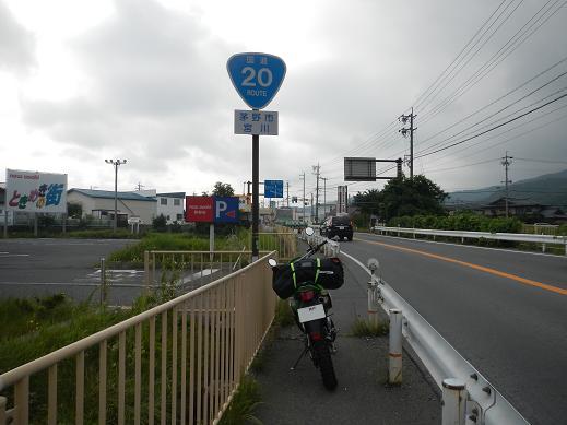 国道20号線