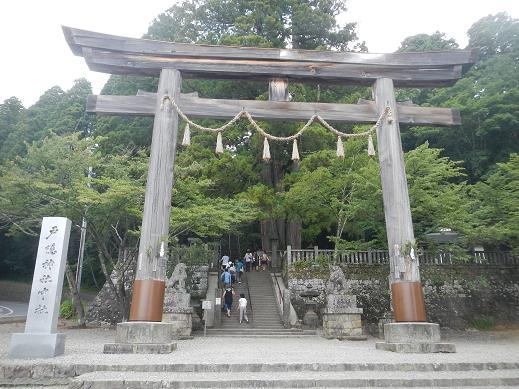 戸隠神社-中社
