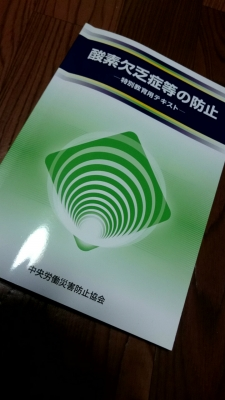 shuku20161013_181104852.jpg