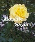 アカシックレコードリーダーさゆり yellow rose