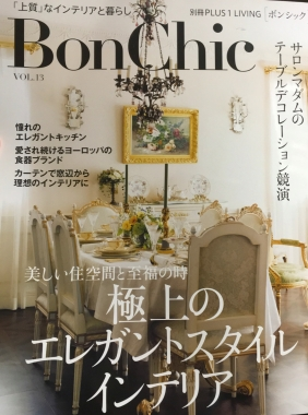 bonchic20164d.jpg