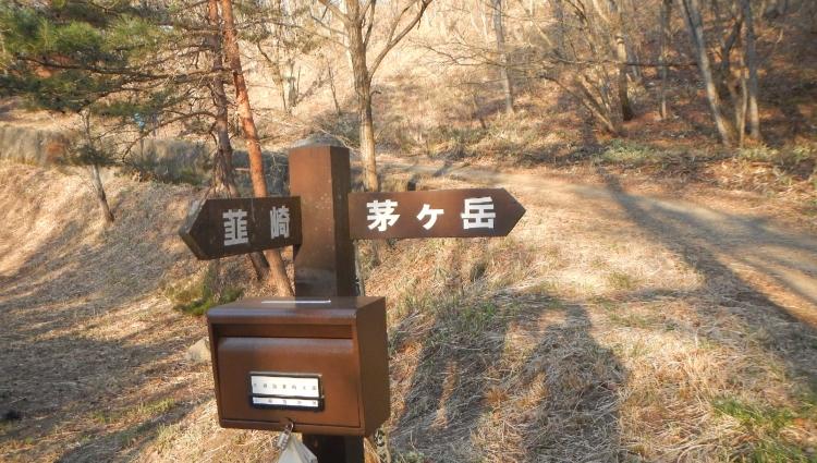 茅ヶ岳02