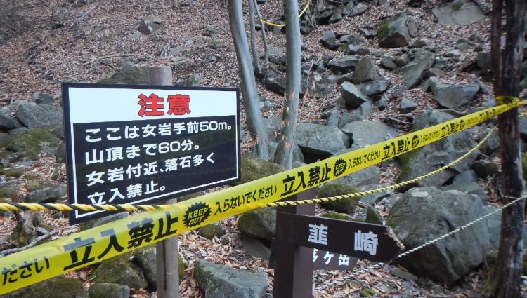 茅ヶ岳03