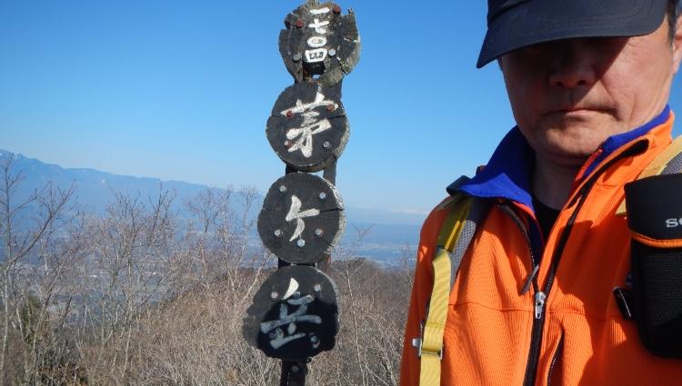 茅ヶ岳12