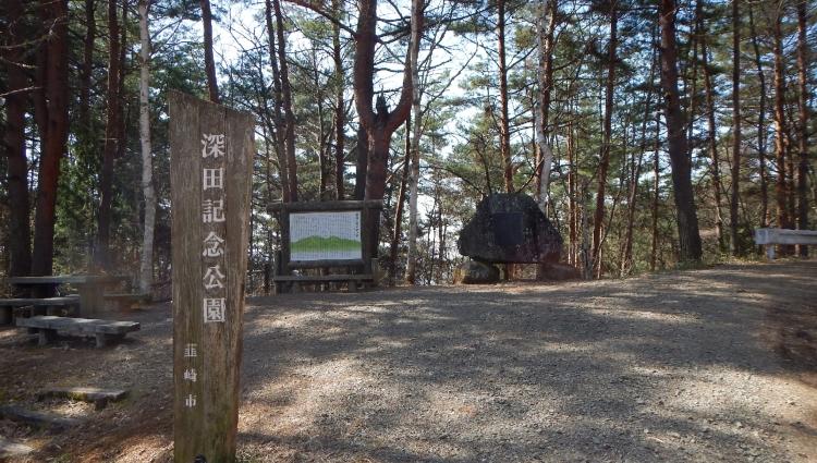 茅ヶ岳15