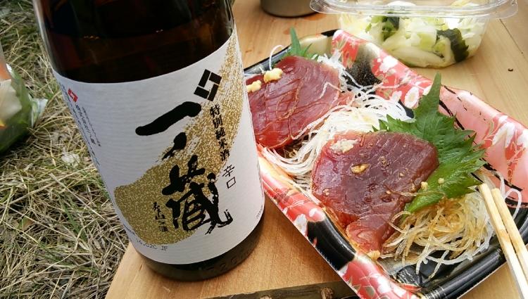 2016戸沢05