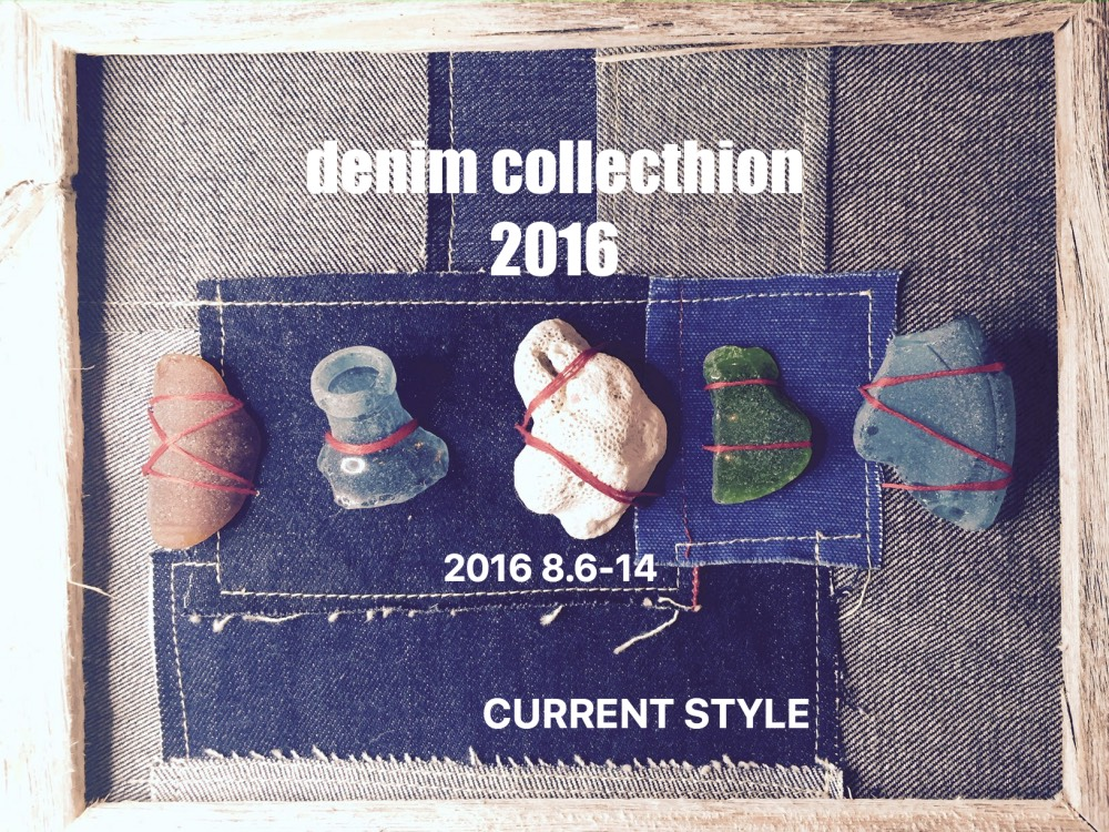 DENIM COLLECTHION 2016JPG
