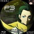 PERSONA3 THE MOVIE_3c_BD