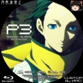 PERSONA3 THE MOVIE_3a_BD