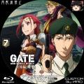 GATE_自衛隊_7c_BD