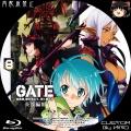GATE_自衛隊_8a_BD