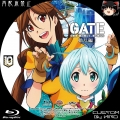 GATE_自衛隊_10a_BD