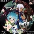 GATE_自衛隊_8c_BD