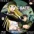 GATE_自衛隊_9c_BD