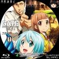 GATE_自衛隊_11a_BD