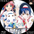 ARIA_The_NATURAL_BD-BOX_3.jpg