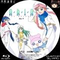 ARIA_The_NATURAL_BD-BOX_4.jpg