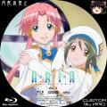 ARIA_The_NATURAL_BD-BOX_5.jpg