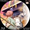 ARIA_The_NATURAL_BD-BOX_6.jpg