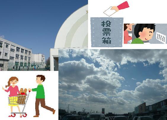 senkyokaimono424.jpg