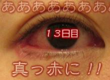 20161001225125.jpg