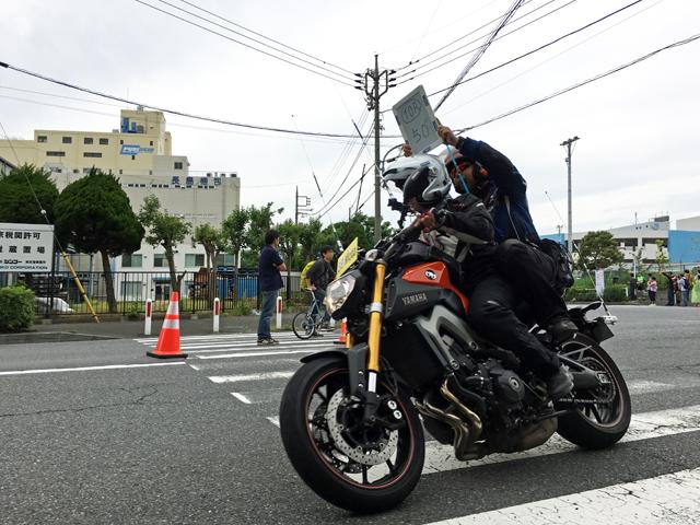 yamahaoficialbike.jpg