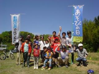 20140504rc-undoukai-030[1]
