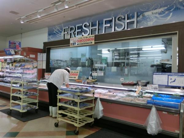 地階 鮮魚対面