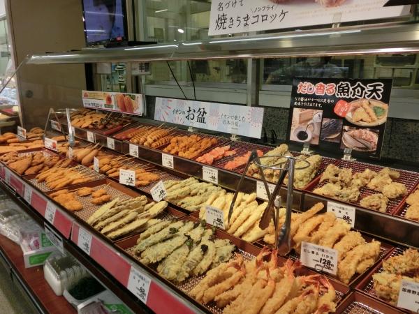 揚げ物、天ぷら