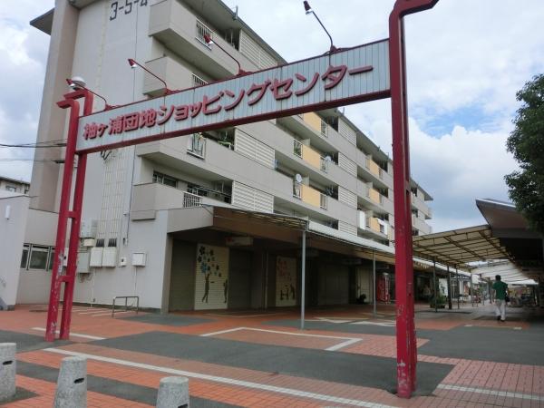 袖ヶ浦ショッピングセンター