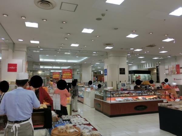 1階名店ゴディバ