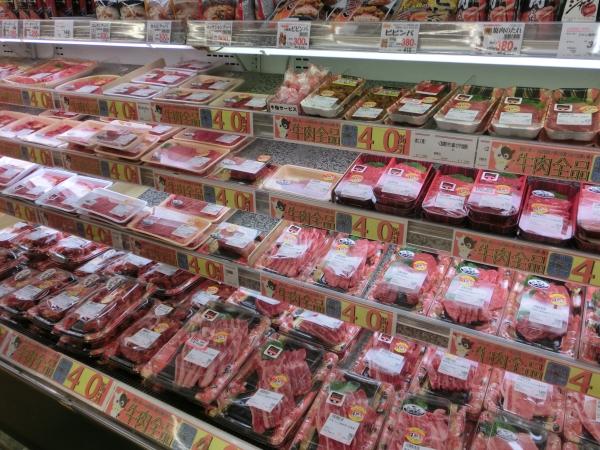 牛肉コーナー
