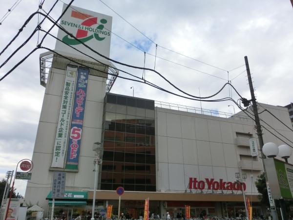 イトーヨーカドー坂戸店舗外観