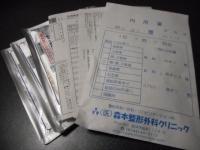 DSCN4030[1]