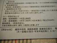 DSCN4340[1]