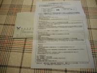 DSCN4341[1]