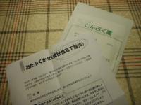 DSCN4988[1]
