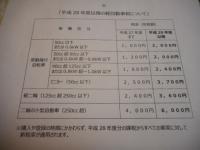 DSCN3745.jpg