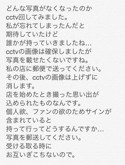 IMG_20160616_042207.jpg